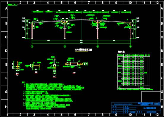 CAD建筑设计中钢结构图纸之维修设计