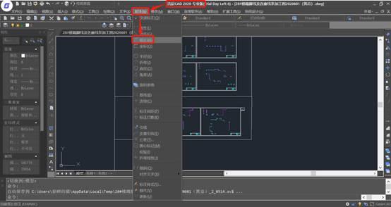 CAD软件如何弧长标注