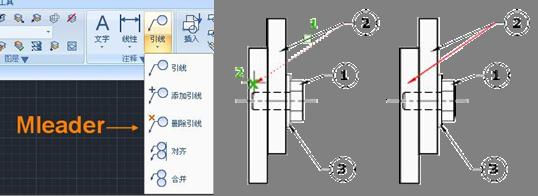 CAD教程之CAD软件多重引线操作