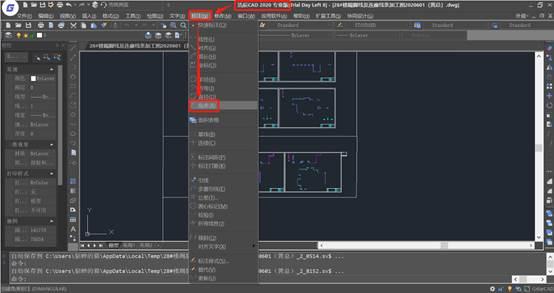 CAD软件如何角度标注