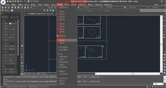 CAD软件如何进行基线标注