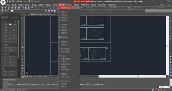 CAD软件如何快速标注?