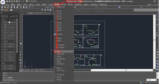 CAD教程之CAD软件快速引线操作
