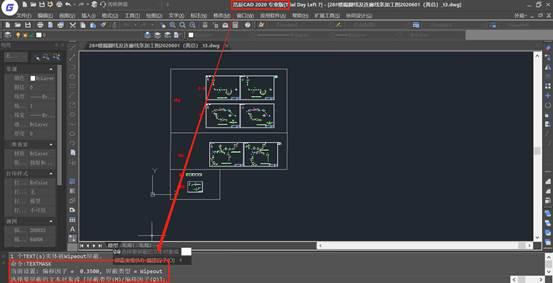 CAD软件中文本如何解除屏蔽