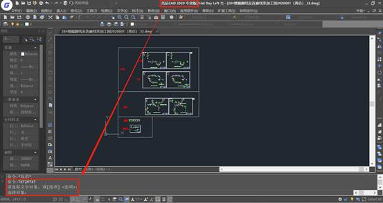 CAD软件如何合并成段