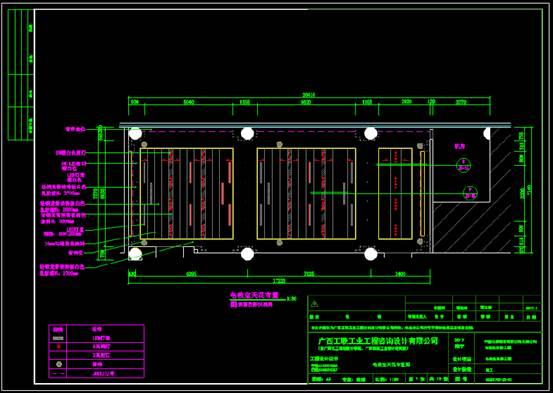 某教室的建筑设计CAD施工图