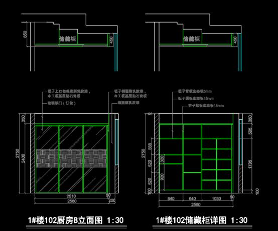 蚌埠的装饰设计CAD图纸