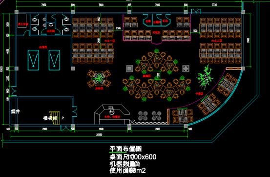 红安装饰设计CAD施工图