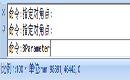 CAD软件参数设置之XY参数的使用教程