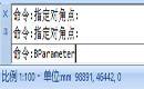 CAD软件参数设置之旋转参数的使用教程