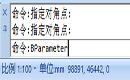 CAD软件参数设置之翻转参数的使用教程