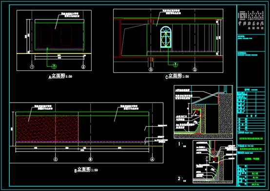 CAD室内设计方案之临时展览