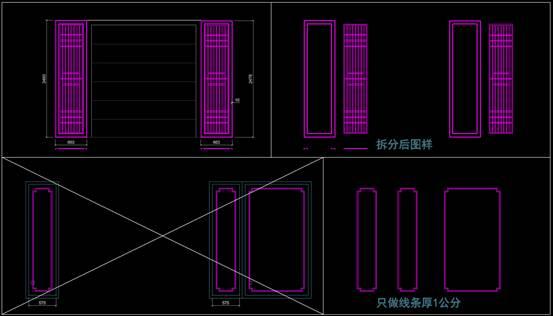 装饰设计CAD图纸之花格图