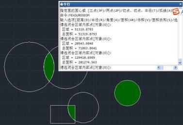 CAD软件查询图形信息的教程