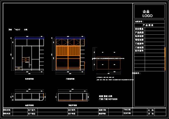 CAD家具设计图纸之衣柜设计