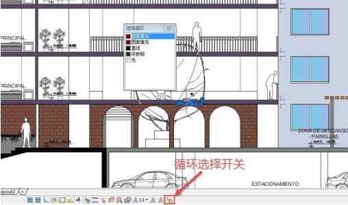 CAD绘图软件中CAD循环选择是什么