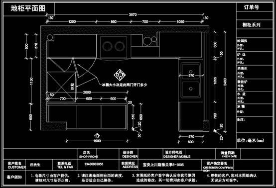 CAD室内设计方案之装修详图