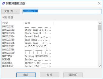 CAD线型管理具体操作和设置步骤