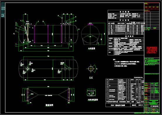 CAD图纸设计之室外油罐