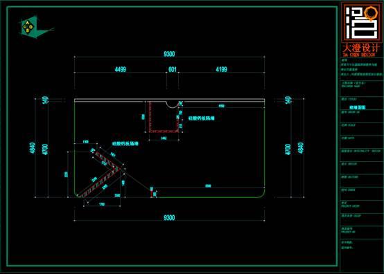 CAD室内设计方案及施工图