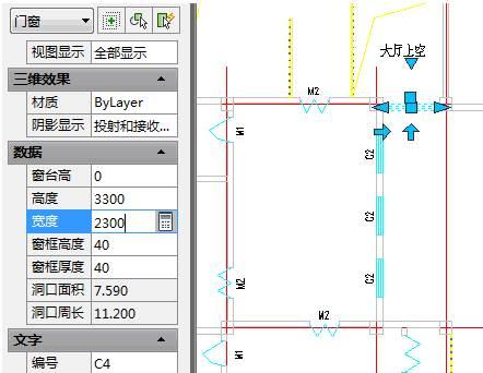 国产CAD软件中特性表介绍