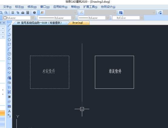国产CAD镜像文字和填充图案教程