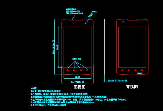机械电子CAD图纸之盖板