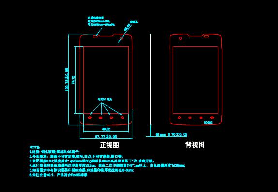 电子电工CAD图纸之成套图