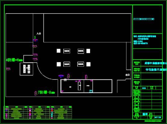 加油站的建筑设计CAD图纸