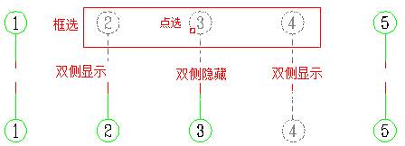 CAD建筑制图时轴号如何显隐