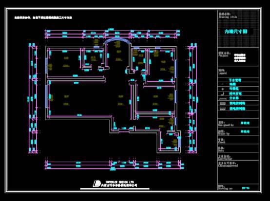 室内设计CAD软件装修图