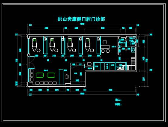 室内设计CAD软件装修图之口腔门诊部