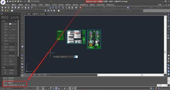 浩辰工具箱中CAD制图比例的使用