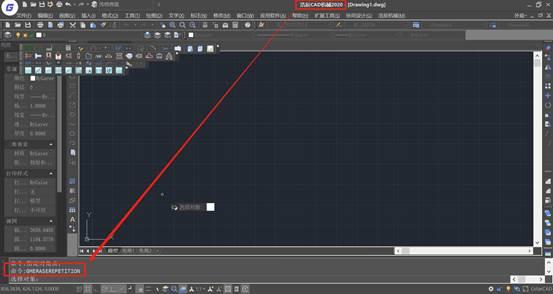 机械CAD制图初学入门之删除重复