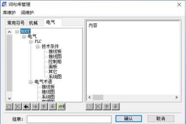 CAD制图软件中机械设计用什么软件好