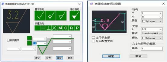 粗糙度在CAD软件中的操作步骤是什么