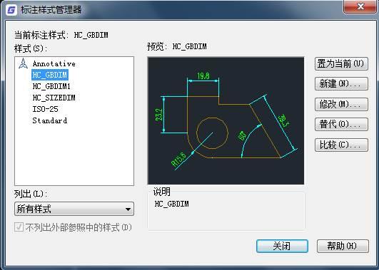 CAD制图软件中CAD标注样式有哪些