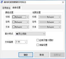 基准符号在CAD软件中的使用方法是什么