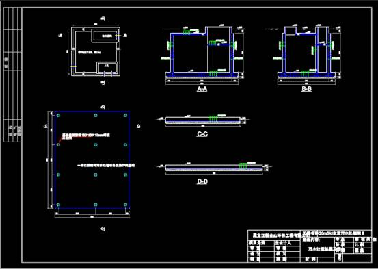 某污水处理站的给排水CAD图纸