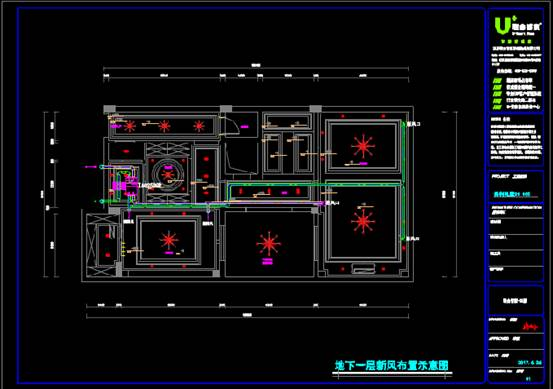 室内设计CAD软件装修图之别墅设计
