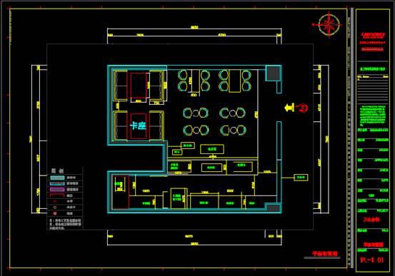 某甜品店的CAD软件设计室内户型图