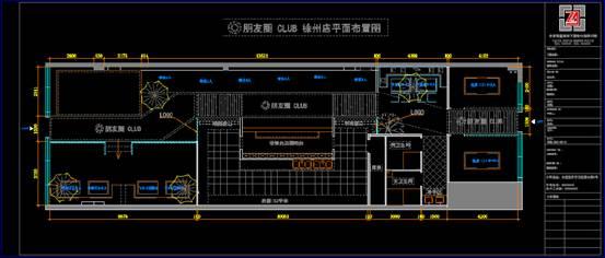室内设计CAD软件看图之娱乐场所设计