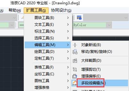 关于CAD多段线编辑的使用技巧