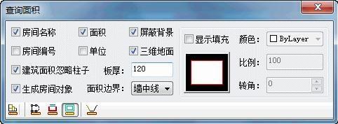 CAD建筑软件中如何查询面积