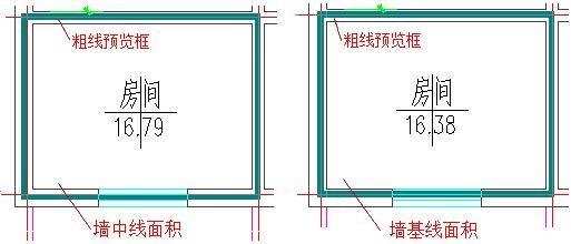 CAD建筑软件中如何进行房间面积查询