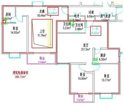 CAD如何绘制套内面积的应用实例