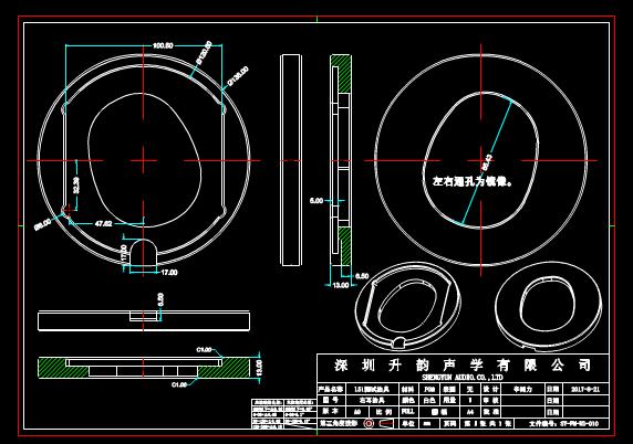 机械CAD图纸中电子产品图之耳机治具