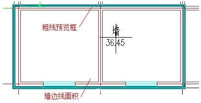 CAD建筑软件中如何选墙查询轮廓面积