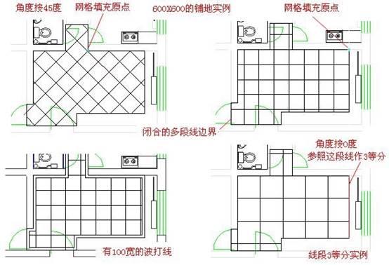 CAD建筑软件网格填充命令铺地砖实例