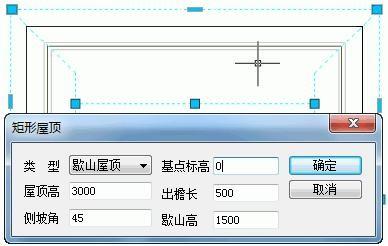 CAD建筑软件教程之矩形屋顶